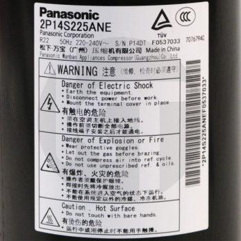 Компрессор для кондиционера Panasonic 2P14S225ANE