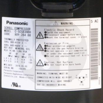 Компрессор для кондиционера Panasonic C-SC583H8H