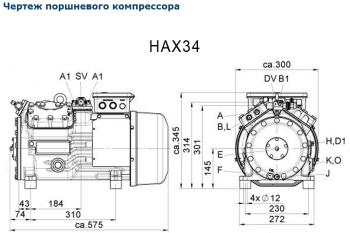 Полугерметичный компрессор Bock HAX34P/380-4