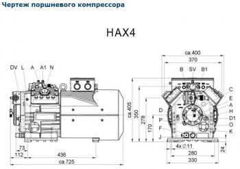 Полугерметичный компрессор Bock HAX4/650-4