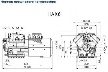 Полугерметичный компрессор Bock HAX6/1410-4